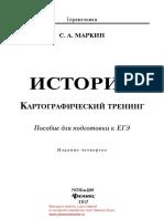 28773.pdf