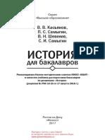 28953.pdf