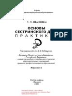 28955.pdf