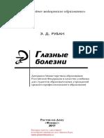 28959.pdf