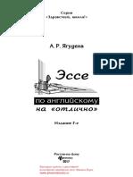 29115.pdf