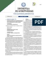 4389.pdf