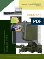 36D6 M Radar