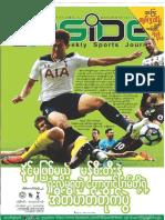 Inside Weekly Sports Vol 4 No 42.pdf