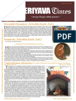 Periyava Times - Oct 2016 - Vol 1 Issue 3.pdf