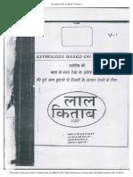 lal-kitab-vol-1-1952.pdf