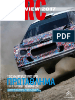 Wrc 2017 Preview