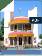 Popat Rao Pawar