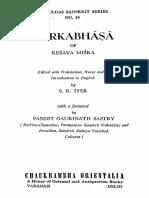 Tarkabhasa-Of-Kesava-Misra - S Iyer Ed. Tr., Choukhamba 1979