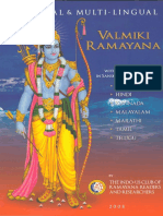 Childrens Pictorial Valmiki Ramayana