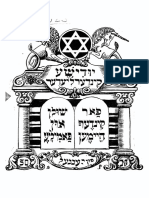 IMSLP239615-PMLP387922-Engel_Jewish_childrens_songs_SJM_1926.pdf
