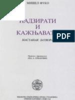 Мишел Фуко - Надзирати и Кажњавати. Настанак Затвора (1997)