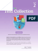 u2 text collection