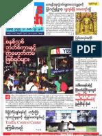 News Watch Journal - Vol 11, No 40.pdf