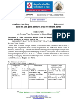 Notification Central Bank of India Office Assistant Posts