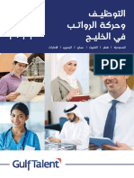 AR_Employment and salary trends.pdf