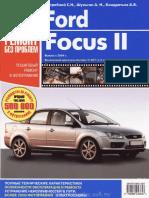 fordrazborka-130717144805-phpapp01.pdf