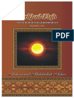 Siraj Ul Fiqh (Final)