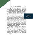 19803817-Yoga-Vasistam-Missing-Pages-Pg-97107.pdf