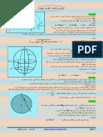 --32(1).pdf