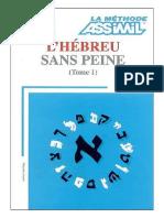 Assimil Hebreu Sans Peine (1982) Tome 01