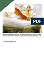 Garuda Purana Katha in Hindi