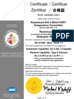 Component Certification
