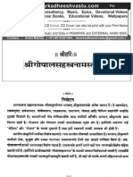 Shiv Sahastra Naam In Pdf Download