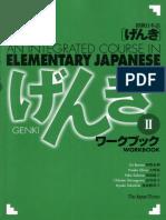 G2 Workbook.pdf