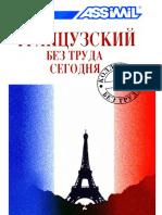 Assimil Francais Edit