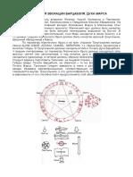 bartzabel.pdf