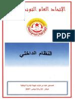 Reglement-Interieur-UGTT.pdf