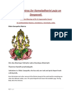 Microsoft Word - Special Mantras for Kamaladharini Puja on Deepa