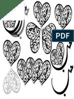 Khat Love Emy PDF