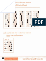 95-วิทยาศาสตร์-ม3-ปีการศึกษา-2558.pdf
