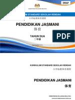 Dokumen Standard Sekolah Rendah Pendidikan Jasmani SJKT Thn 2