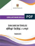 Dokumen Standard Dunis Sains Dan Teknologi Tahun 1 Versi BT