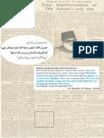 maulana maudoodi said Quaid e Azam was not true muslim