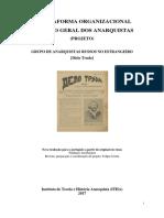 Dielo Truda - A Plataforma Organizacional (Nova Tradução)