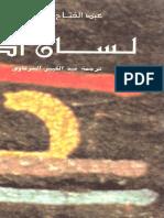 book1_12562