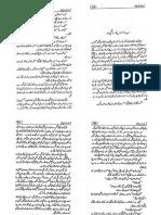Sab Mausamon Ka Sathi Ho by Nighat Abdullah-zemtime.com.pdf
