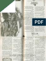 Yeh Rastey Hain Dushwar by Lubna Jadoon