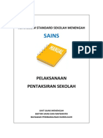 Manual Ps Usm