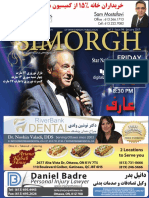 Simorgh Magazine Issue 94
