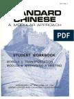 FSI StandardChinese Module05TRN StudentWorkbook