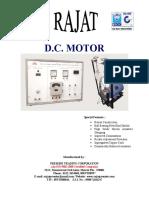 Catalogue-DC Shunt Motor