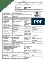 HCY.pdf