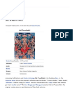 Adi Parashakti - Wikipedia