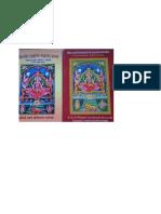 Sri Lalitha Mahila Samajam