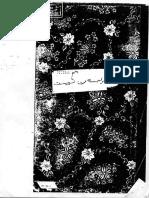 Training Manual Declaration of Jihad
